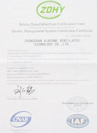 奥创通风设备ISO9001证书