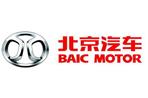北美CMJ合作客户北京第一汽车